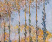 Poplars, White and Yellow Effect