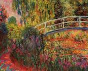 Claude Oscar Monet : The Japanese Bridge II